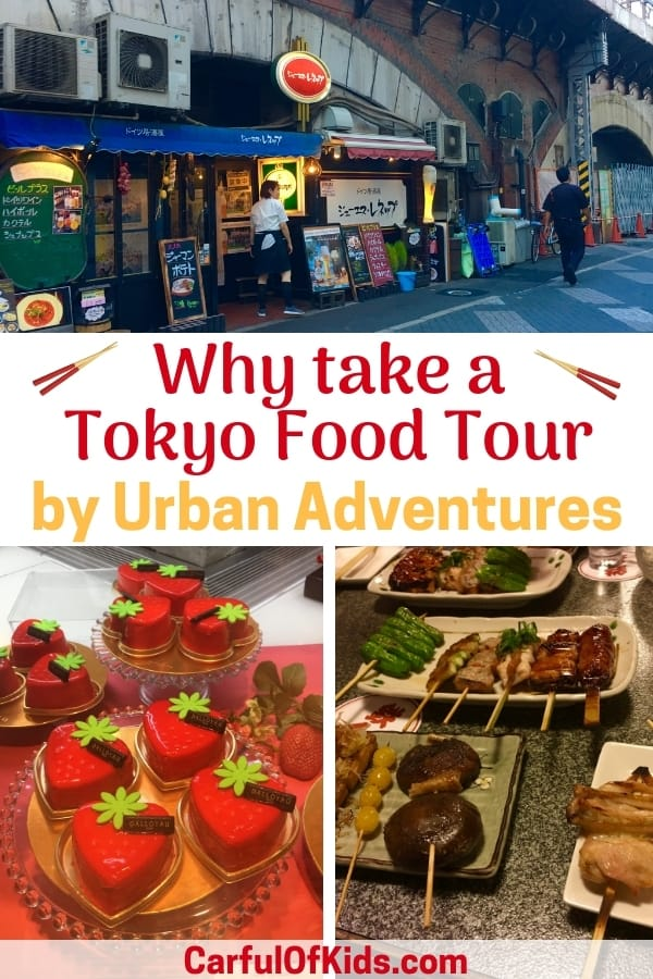 Japanese food can be intimidating so take a Tokyo Food Tour. Got all the details on the After 5 tour by Urban Adventures. #Japan #food
