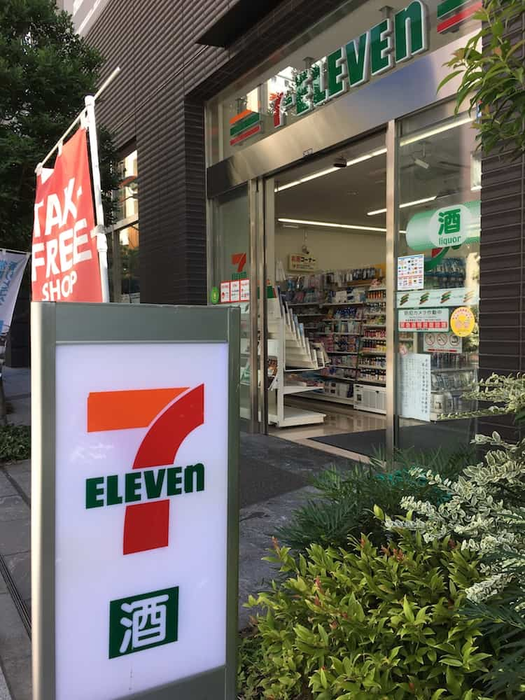 7-11 convenience store in Japan. Japan travel Checklist