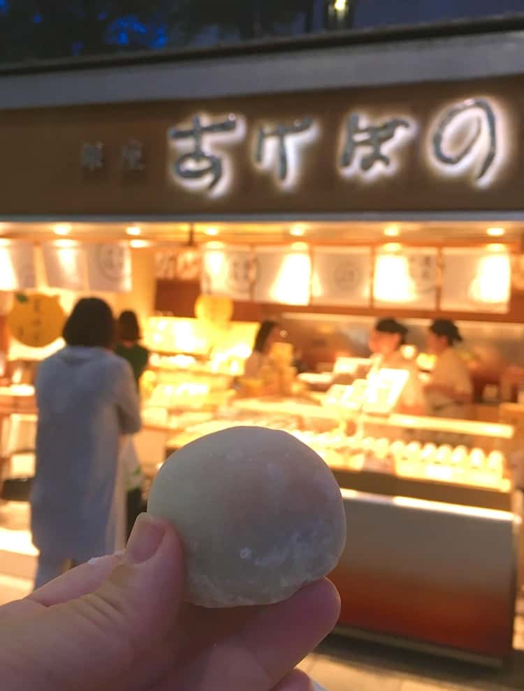 Mochi. Why taking a Tokyo Food Tour is helpful.