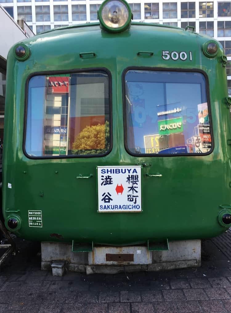 Shibuya Metro Car. 3 day Tokyo Itinerary