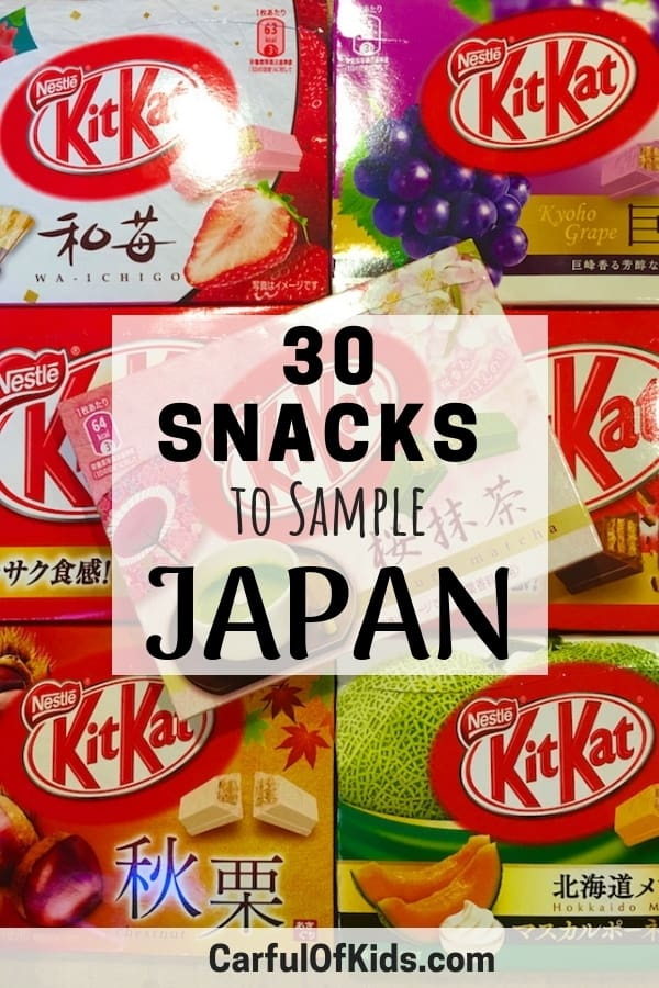 Try some familiar snacks with new flavors or find a new Japanese favorite. Here's a list of new try snacks for your trip to Japan. #Japan #food