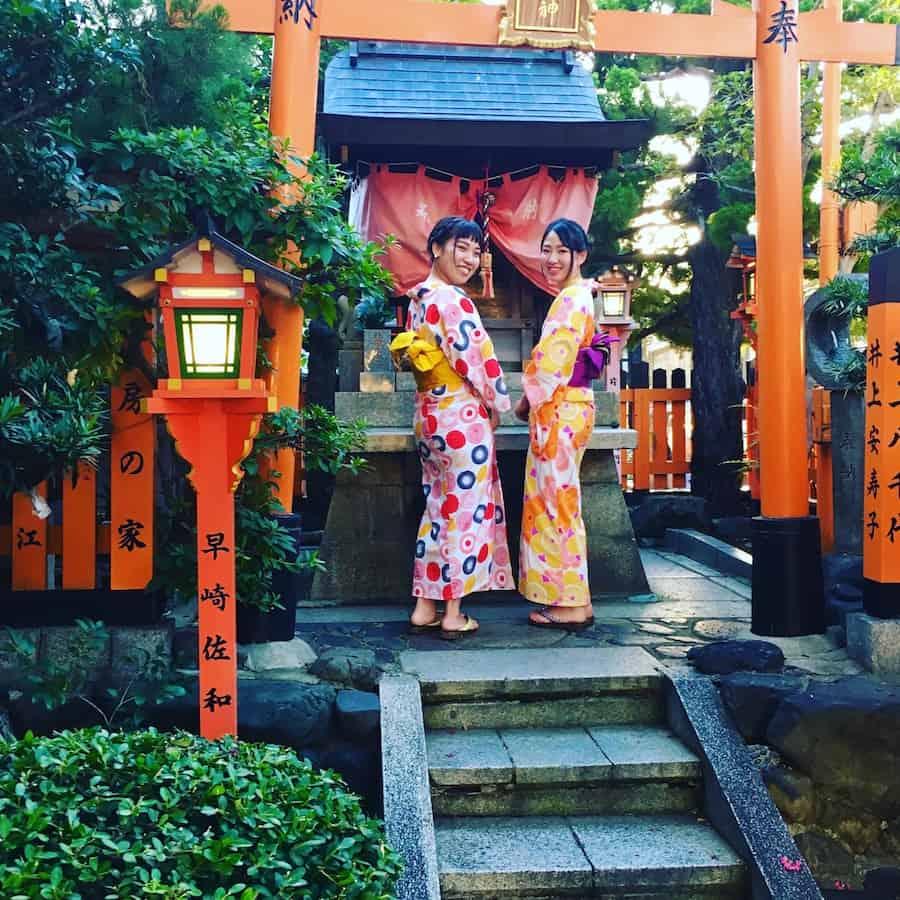 Japanese Holidays to Celebrate